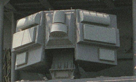 Navy shipboard radar